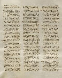 479px-Sinaiticus_gospod lords prayer