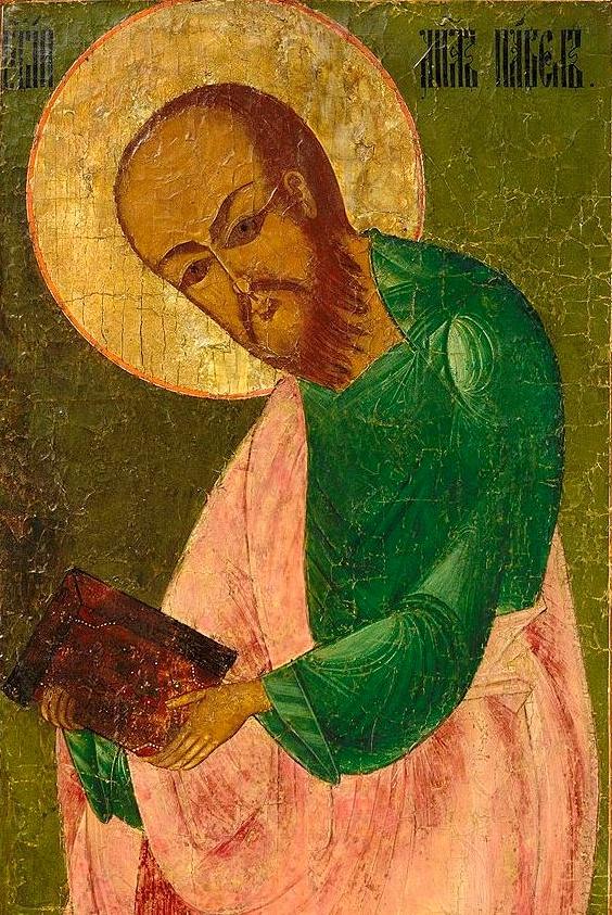Dating of pauls epistles